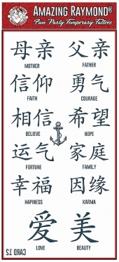 Childrens Temporary Tattoos  Kanji